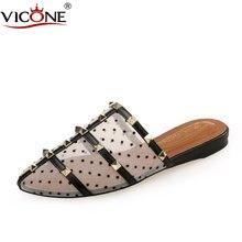 Vicone женские летние однотонные повседневные туфли с бахромой