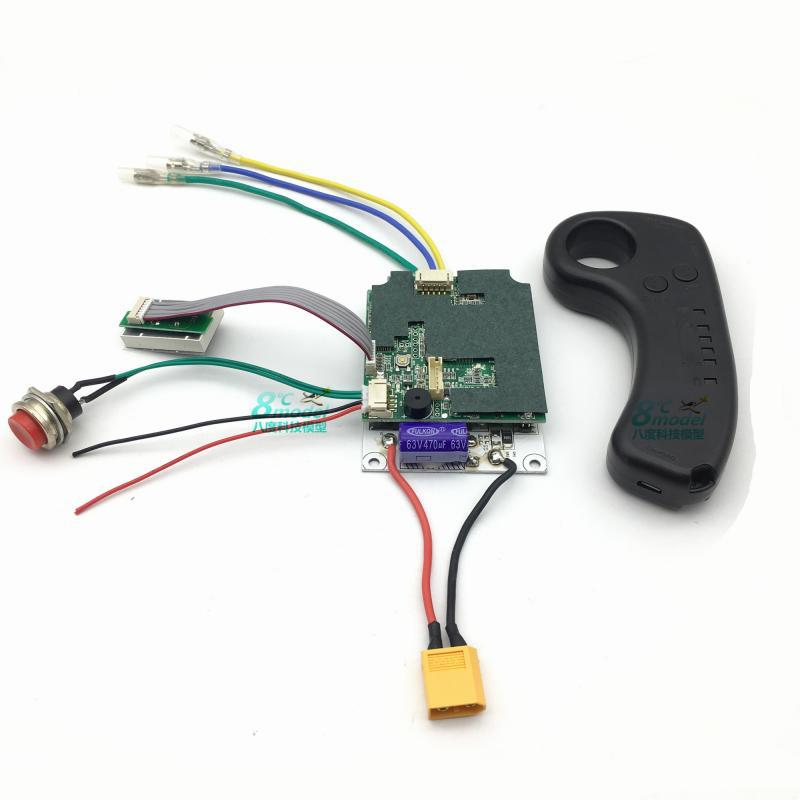 Wireless Remote Control Electric Four-wheel Scooter Controller Brushless Motor Control Board Wheel Hub Electrical Adjustment Sin