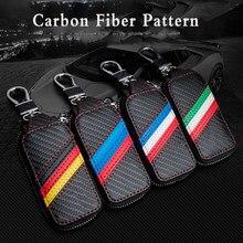 Porte-clés cuir en Fiber de carbone, fermeture éclair pliable, pour VW, BMW, Mercedes, Audi, Lexus, Toyota, Honda, Infini, accessoires de voiture