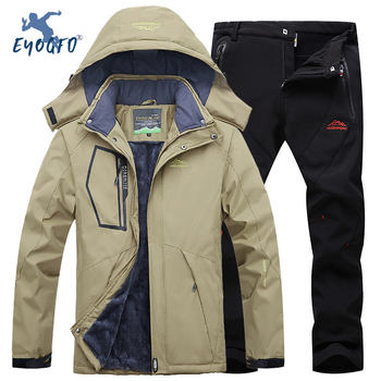 Winter Ski Suit for Men Windproof Waterproof Warmth Ski Jacket and Pants Snow Clothes Winter Skiing And Snowboarding Jackets Men цена 2017