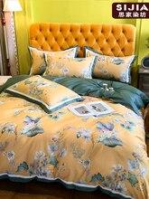 Four-piece quilt cover, four-piece cotton quilt cover, four-piece cotton quilt cover