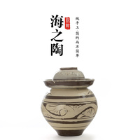 Jingdezhen ceramic pickle jar Chinese Sichuan pickle jar sealed double cover duck egg salted egg household storage tank 8L