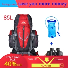 85L mochila tourist backpack trekking hiking backpacks travel mountaineer waterproof camping