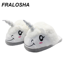 Fralosha2018 nuevas zapatillas de Interior de invierno zapatos de Casa de felpa unicornio zapatillas para adultos de piel de dibujos animados Unisex interior Chausson Licorne