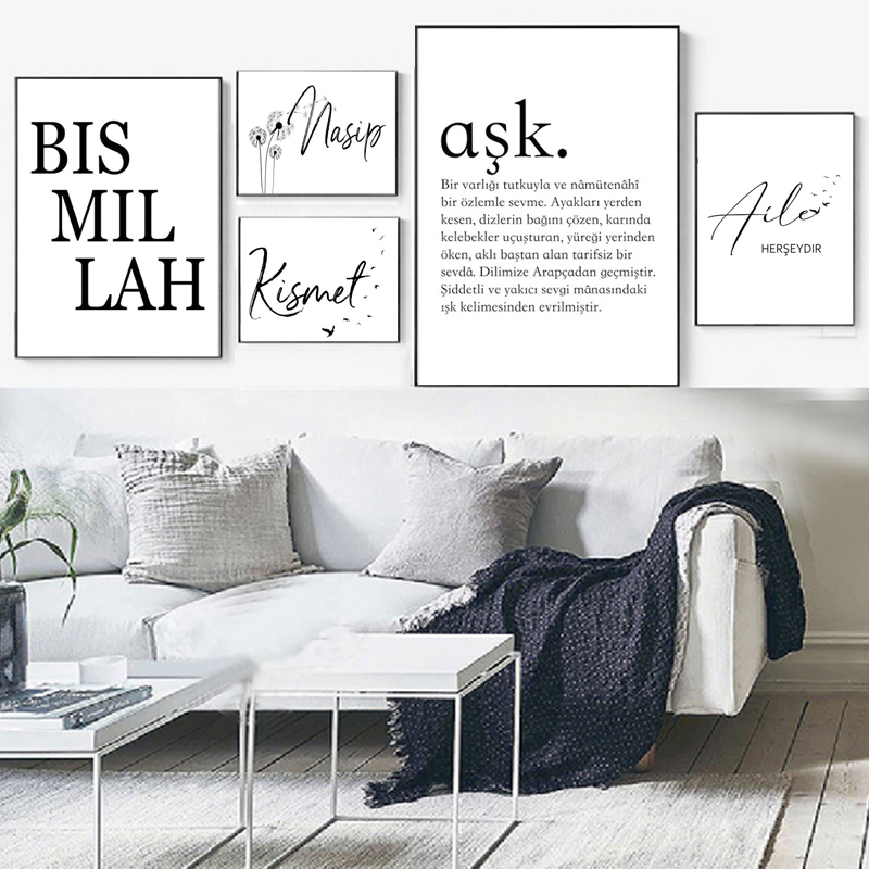 Мусульманский плакат с цитатами Bismillah, черно-белый Принт, настенная Картина на холсте, простота, мусульманская творческая картина, Современный домашний декор