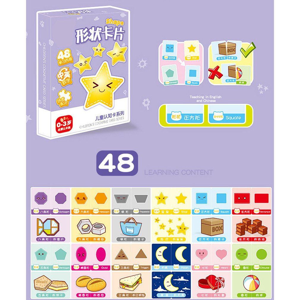 Baby Kids Early Learning Educational Animal Color Cognition Cards Boys Girls Toy