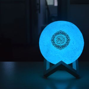 Image 5 - 15x15 ซม.Quran ลำโพงไร้สายบลูทูธรีโมทคอนโทรล LED Nigt โคมไฟดวงจันทร์ Quran ลำโพง 10 เมตรระยะทางที่มีประสิทธิภาพ USB ชาร์จ