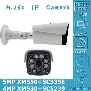 Image 1 - 5MP 4MP H.265 IP Metal Bullet Camera Outdoor 2592*1944 3516EV300+IMX335 2560*1440 XM530+SC5239 IP66 WaterProof Onvif XMEYE IRC