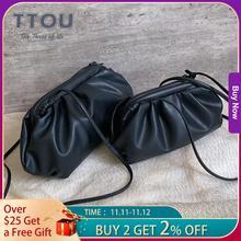 TTOU Bolso de mano elegante para mujer, bolso de fiesta de noche, grande, almohada fruncida, bolsa de cuero, bolsa de Corea, bolso blanco y negro, marca