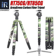 Army Green Carbon Fiber RT75CG/85CG Tripod Monopod Heavy Duty Stand With 360° Panoramic Ball Head for Digital DSLR Camera