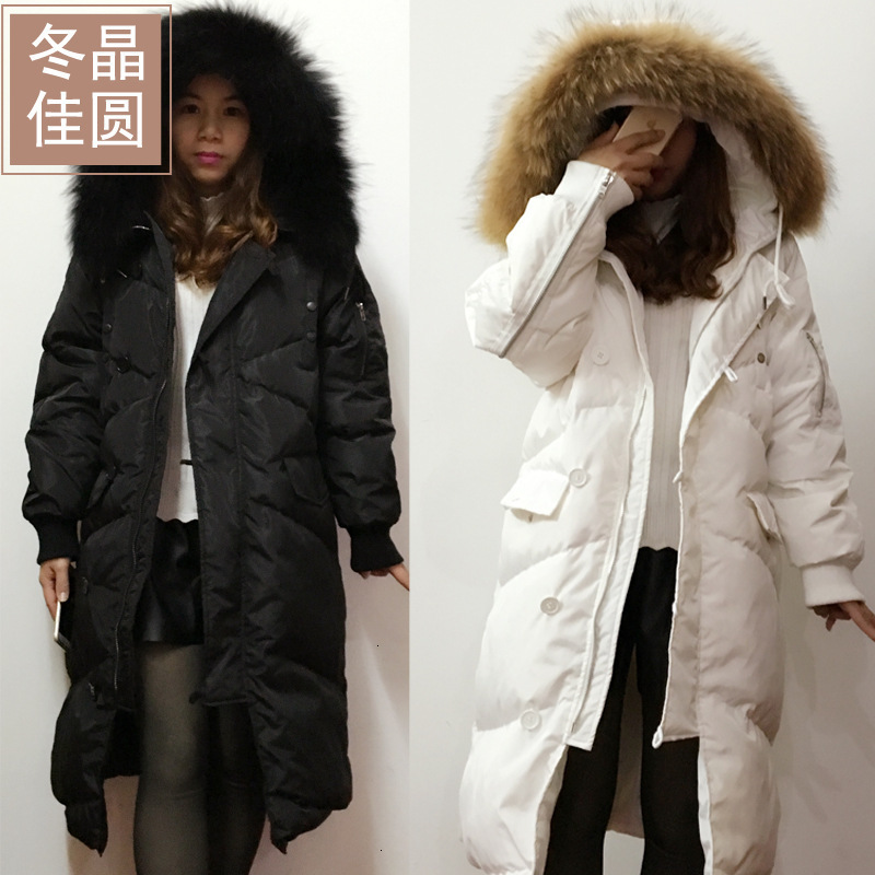 Vêtements d'hiver neige poire bas vestes filles Long fonds surgenou Super raton laveur cheveux plomb argent madame