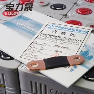 Image 4 - 4 pièces Grade A 2020 nouveau 3.2v100ah Lifepo4 batterie originale CALB cellule en plastique CA100 12V24V pour moto US ue royaume uni sans taxe FEDEX