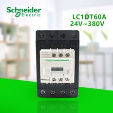 Original export LC1DT60AB7 4P contactor AC1 60A 24V 50 / 60Hz one open and one close without built-in surge suppression module