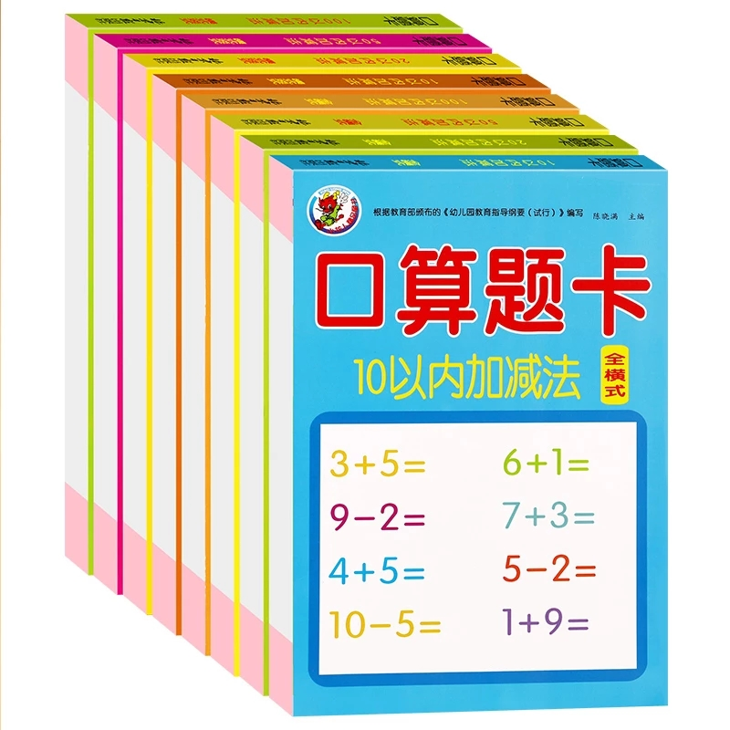 8 Books Set Children Addition And Subtraction Learning Math Preschool Math Exercise Book Handwriting Practice Books Age 2-5 KAYU
