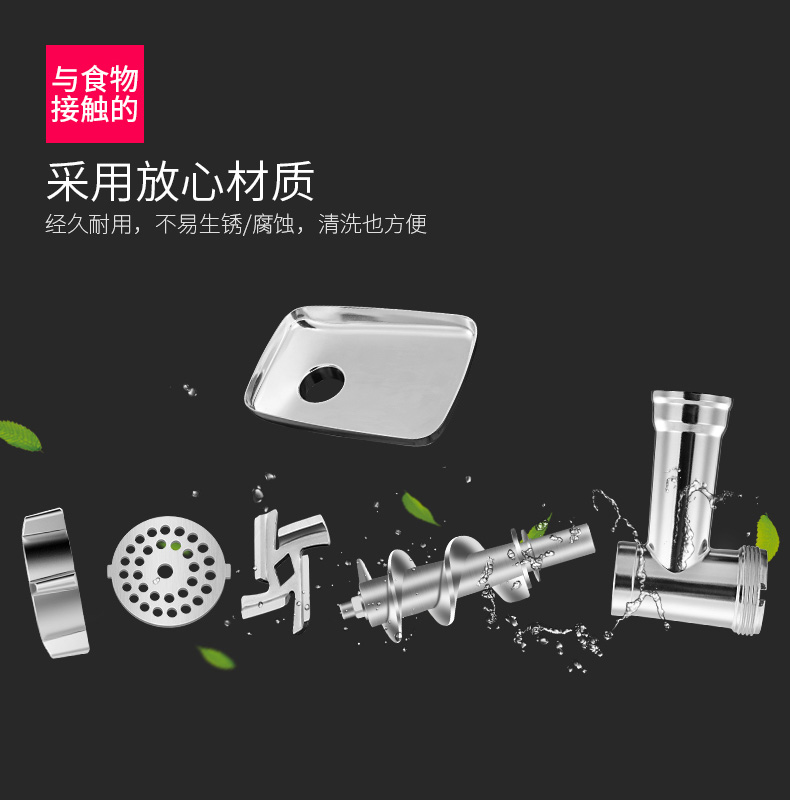 Electric Meat Grinder Household Small Stainless Steel Multi-function Mixing Mince Filling Machine Automatic Commercial Enema 16