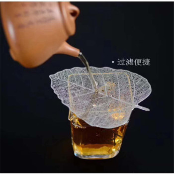 Creative Kitchen Mesh Leaf Shape Stainless Steel Tea Infuser Metal Tea Strainer For Gongfu Tea Accessories Filter Tools Tea Tool image