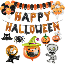 Home Halloween Party Balloon Decorations Happy Banner Pumpkin Ghost Bat Spider Web Globos for Supplies