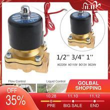 1/2 3/4 1 СОЛЕНОИДНЫЕ клапаны AC220V AC110V DC12V DC24V Электрический электромагнитный клапан с двухсторонним двухпозиционным для воды/масла