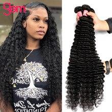 30 Inch Deep Wave Bundles Curly Brazilian Deep Wave 3 Bundle Deals Brazilian Hair Weave Deep Curly Bundles Human Hair Bundles