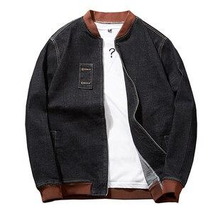 Image 1 - Plus size  8XL 7XL  Fashion Hooded Casual Cotton Coats New Autumn Winter Preppy Style Slim Fit Fake two pieces Denim Jacket Men