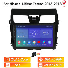 2 Din Android10 Quad Core Car Navi Stereo Player For Nissan Teana Altima 2013 2014 2015 GPS Radio Multimedia Mic DSP 4G Wifi MAP