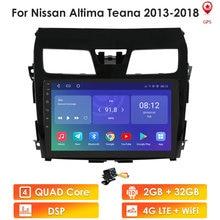 2 Din Android10 رباعية النواة سيارة نافي مشغل إستريو لنيسان Teana Altima 2013 2014 2015 راديو GPS الوسائط المتعددة Mic DSP 4G Wifi MAP