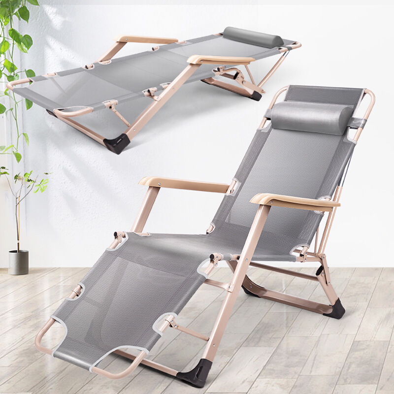 Folding Chair Lunch Break Nap Bed Balcony Leisure Back Lazy Couch Portable Chair Beach Chair Home Design Chair