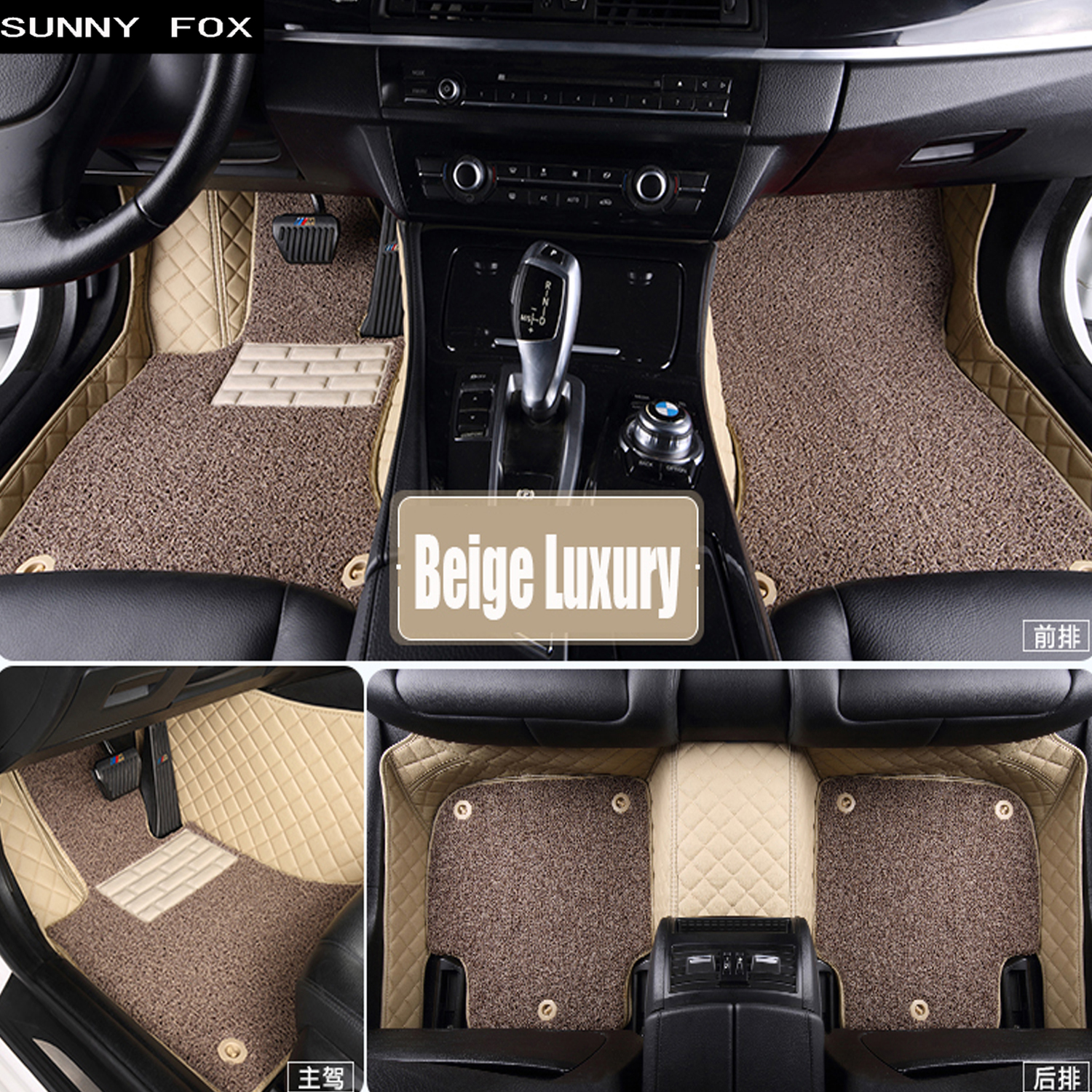 Car floor mats for <font><b>Mercedes</b></font> Benz W246 <font><b>B</b></font> class 160 <font><b>180</b></font> 200 220 B160 B180 B200 car-styling case rugs liners (2012- ) image
