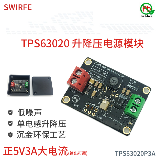 DCDC TPS63020 Lithium Battery Automatic Step-up And Step-down Switching Regulated Power Supply Module 1.2V1.8V3.3V5V