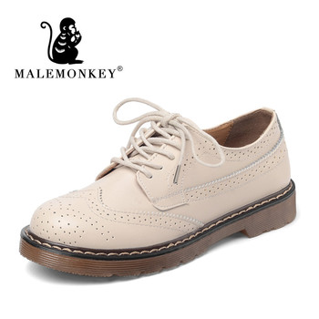 MALEMONKEY 912096 Women Oxford Loafers 2020 Fashion Autumn Oxford Flats Shoes Lace Up Genuine Leather Vintage Casual Shoes Women first dance women oxfords dr matrins girl casual shoes female leisure shoes for women flats oxford custom 3d prints black shoes