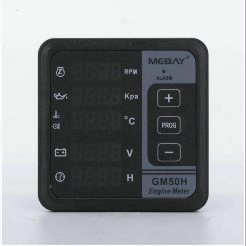 Gm50h deep sea diesel generator controller generator accessories controller