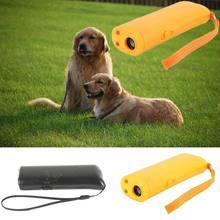 Собака Отпугиватель москитов средство лай устройство для обучения