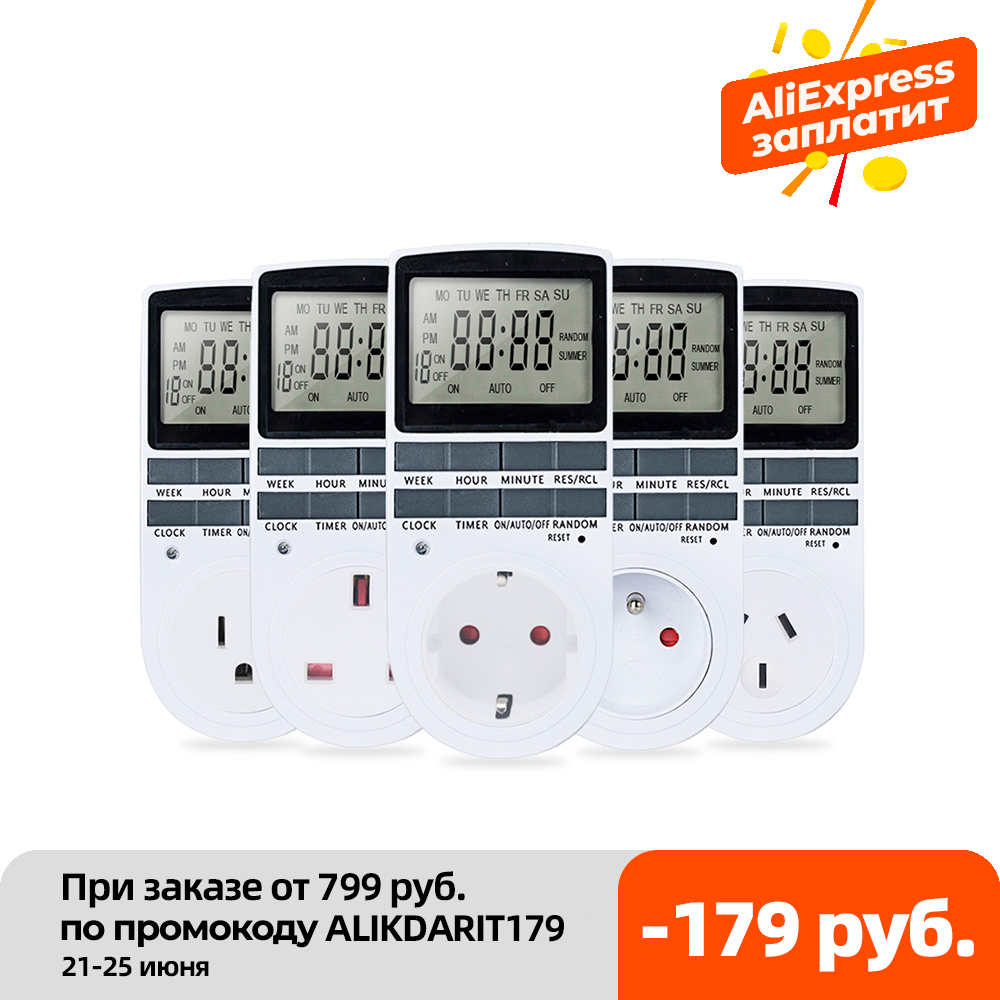 Digital Timer Switch 220V Weekly Programmable Timer Socket Outlets Sinotimer for Household with 16 Setting 12hr/24hr Functions