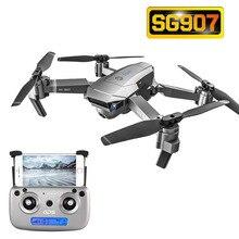 SG907 GPS Drone with 4K HD Adjustment Camera Wide Angle 5G WIFI FPV RC Quadcopter Professional Foldable Drones E520S E58 original gdu o2 drones fpv foldable quadcopter with 4k hd camera gps