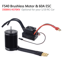 Waterproof F540 3300KV 4370KV Brushless Motor w/ 60A ESC Combo set for Traxxas Axial Redcat HSP 1/10 RC Truck Monster Buggy