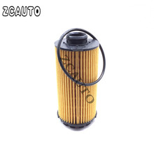 9A210722500  9A2 107 225 00 9A2 107 225 00 Engine Oil Filter With O ring  2.0L 2.5L 2017 2018 2019 2020