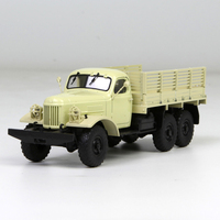 1:43 Alloy 157K Russian Truck Model Of Children's Toy Cars Original Authorized Authentic Kids Toys