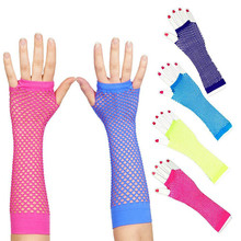 The bride wedding party mesh gloves sexy nets long half finger gloves ST - 06