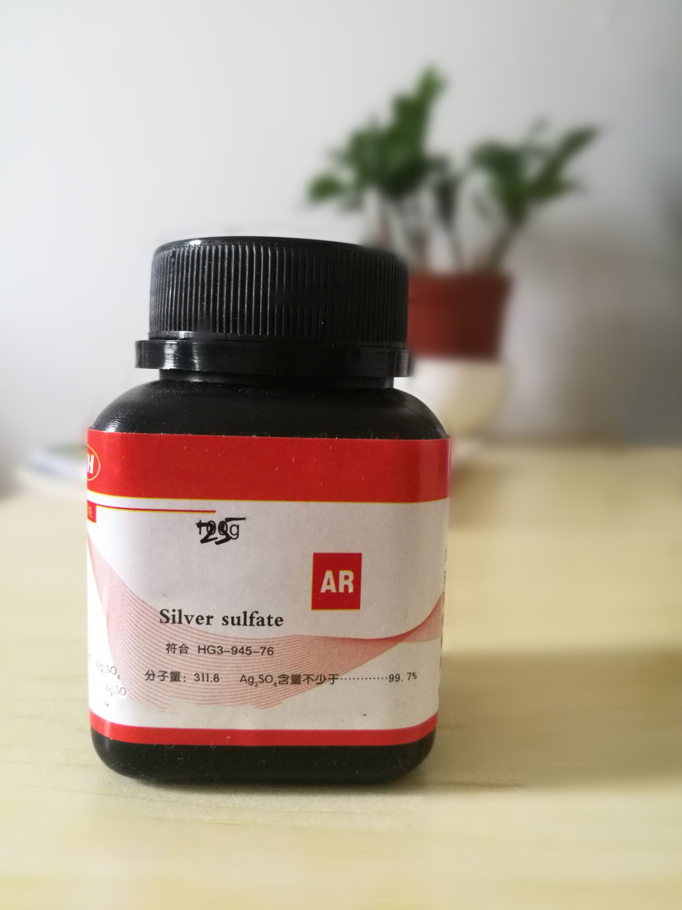 25g Silver Sulfate Chemical Reagent ,Analytical Pure AR Laboratory