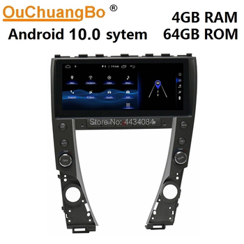 Ouchuangbo car stereo gps radio recorder for Lexus ES ES240 ES350 2006-2012 support 8 core RAM 4GB ROM 64GB android 10 OS image