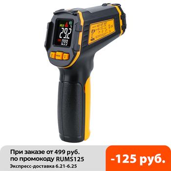 Cyfrowy termometr laserowy na podczerwień do bezkontaktowego pomiaru temperatury pirometr higrometr podświetlany z kolorowym wyświetlaczem LCD z alarmem tanie i dobre opinie GVDA Termometr na podczerwień CN (pochodzenie) ST390+ ST490+ 120 ° C i Powyżej DIGITAL Przemysłowe Bateria AAA Ręczny