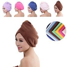 Банное полотенце из микрофибры шапка для волос тюрбан сухая