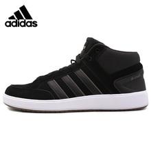 Original Adidas ALL COURT MID Mens Skateboarding Shoes Sneak