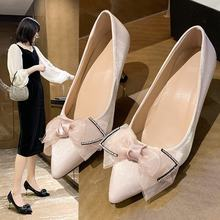 New Korean women's pointed high heeled shoes thin heel casual single shoe bow