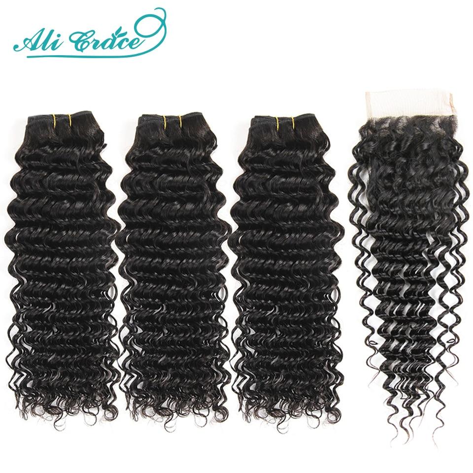 Ali Grace бразильские волнистые пряди с закрытием 3 пряди человеческих волос глубокая волна со швейцарским кружевом Remy волосы глубокая волна