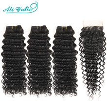 Ali Grace Brazilian Deep Wave Bundles With Closure 3 Bundles Human Hair Deep Wave with Swiss Lace Closure Remy Hair Deep Wave
