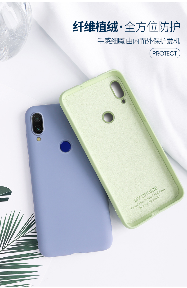 For Huawei Honor 20 Case Soft TPU Silicone Candy Color Phone Cover For Huawei Nova 5T Case For Huawei Honor 20 Nova 5T BSNOVT in Fitted Cases from Cellphones Telecommunications