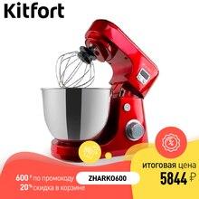 Планетарный миксер Kitfort KT-1308