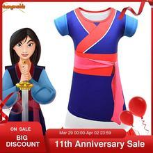 Dress Mulan-Costumes Anime Girl Kids for Cosplay Carnival Movie