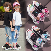 New Fashion Kids Shoes for Boys Girls Breathable Children Ca
